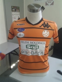 Picture of Felda United Home Jersey 2012