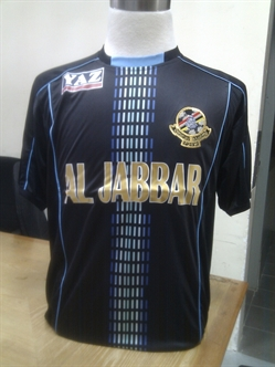 Picture of PDRM Away Jersey 2012 Original Line 7