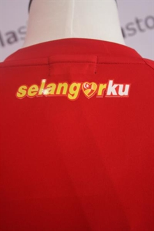 Picture of Selangorku