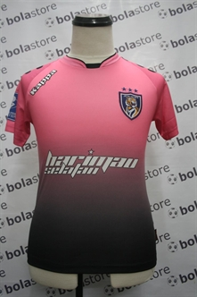 Picture of Johor Jersey 2013 Third Kit Original Kappa