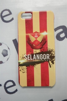 Picture of Selangor Home Phone Casing