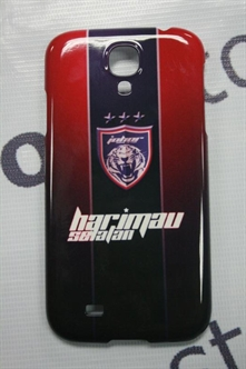 Picture of Johor DT Phone Casing